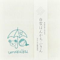 umakuiku(ブルー)