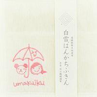 umakuiku(ピンク)