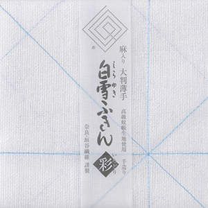 彩ふきん(水色)