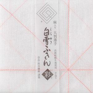 彩ふきん(桃色)
