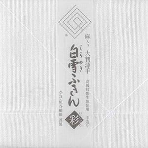 彩ふきん(白色)