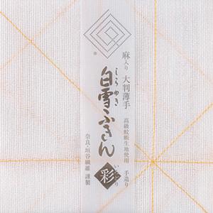 彩ふきん(山吹色)