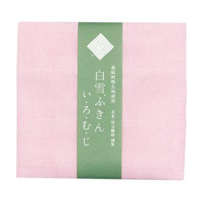 白雪ふきん/いろむじ/ピンク