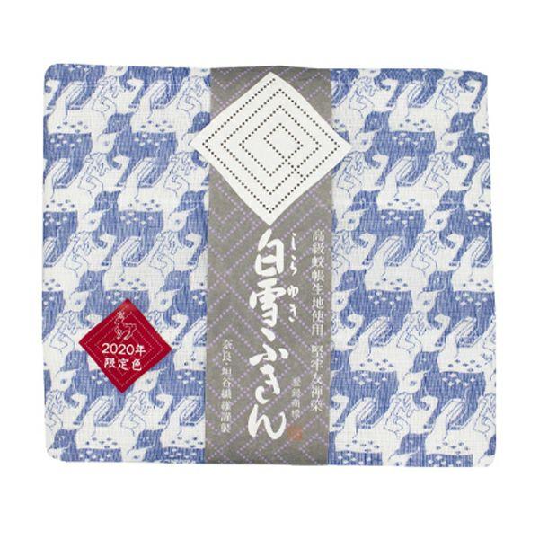 白雪友禅ふきん / 鹿 / ネイビー(2020年限定色)