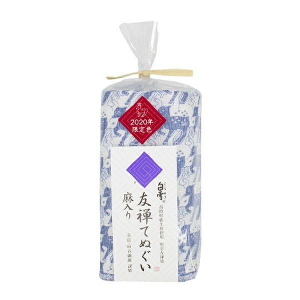 白雪友禅てぬぐい / 鹿 / ネイビー(2020年限定色)