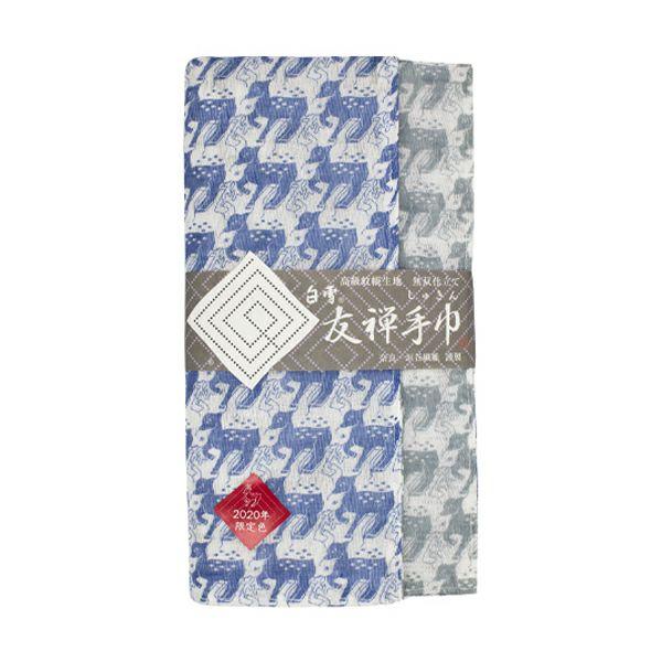 白雪友禅手巾 / 鹿 / ネイビー + シルバー(2020年限定色)