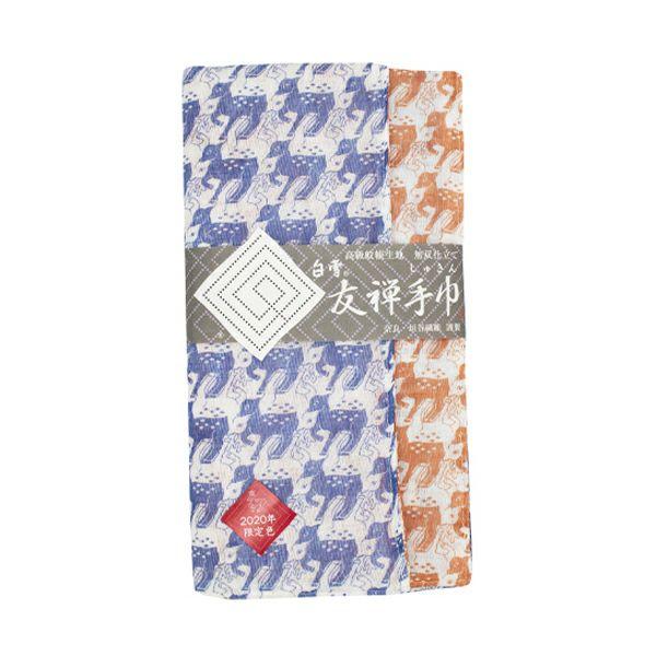 白雪友禅手巾 / 鹿 / ネイビー + キャラメル(2020年限定色)