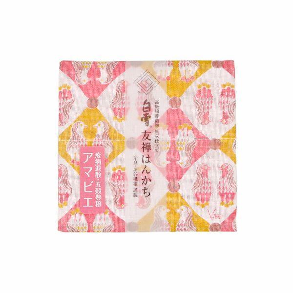 白雪友禅はんかち / アマビエ / ピンク