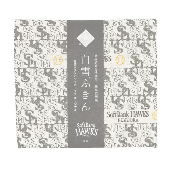 白雪友禅ふきん /福岡ソフトバンクホークス