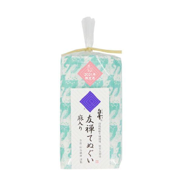 白雪友禅てぬぐい / 鹿 / ペパーミント(2021年限定色)