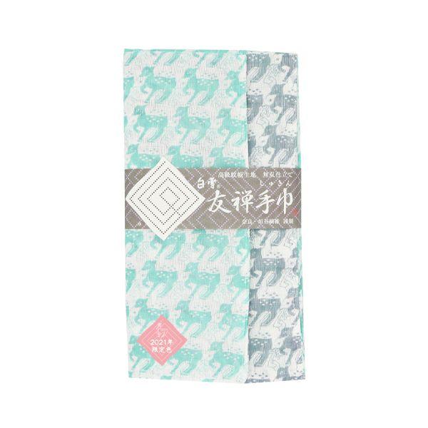 白雪友禅手巾 / 鹿 / ペパーミント + シルバー(2021年限定色)