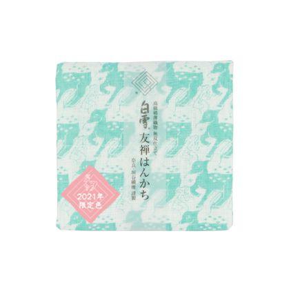 白雪友禅はんかち / 鹿 / ペパーミント(2021年限定色)