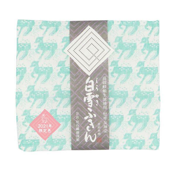 白雪友禅ふきん / 鹿 / ペパーミント(2021年限定色)