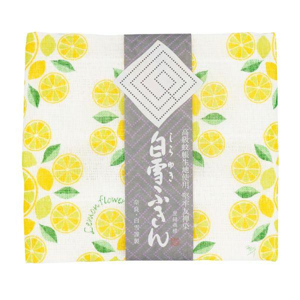 白雪友禅ふきん / レモン