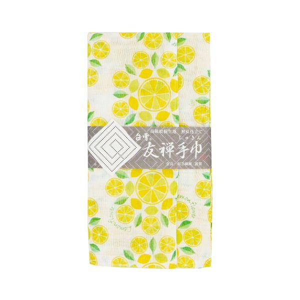 白雪友禅手巾 / レモン